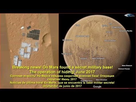 Breaking news! On Mars found a secret military base! REAL
